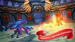 Dragons World Apk v1.93002 (Mod HP)-3