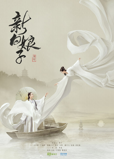 The Legend of White Snake Chinese folktale
