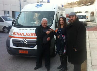 Πλήρως επισκευασμένο ασθενοφόρο παρέδωσε η Διοίκηση του Νοσοκομείου Κατερίνης στο ΕΚΑΒ