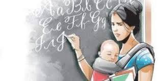 पॉलीटेक्निक महिला शिक्षकों व कर्मचारियों को फिर से मिलेगा प्रसूति व बाल्य देखभाल अवकाश।
