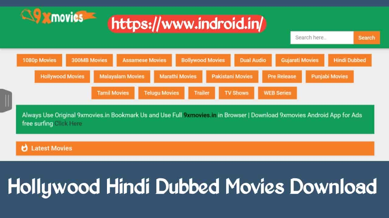 latest bollywood movies download