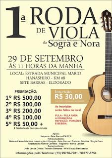 """1ª Roda de Viola da lanchonete """"Sogra e Nora"""" em Sete Barras neste 29/09"""