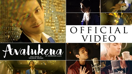 Avalukena Song Video Anirudh Ravichander and Srinidhi Venkatesh with Vignesh Shivan