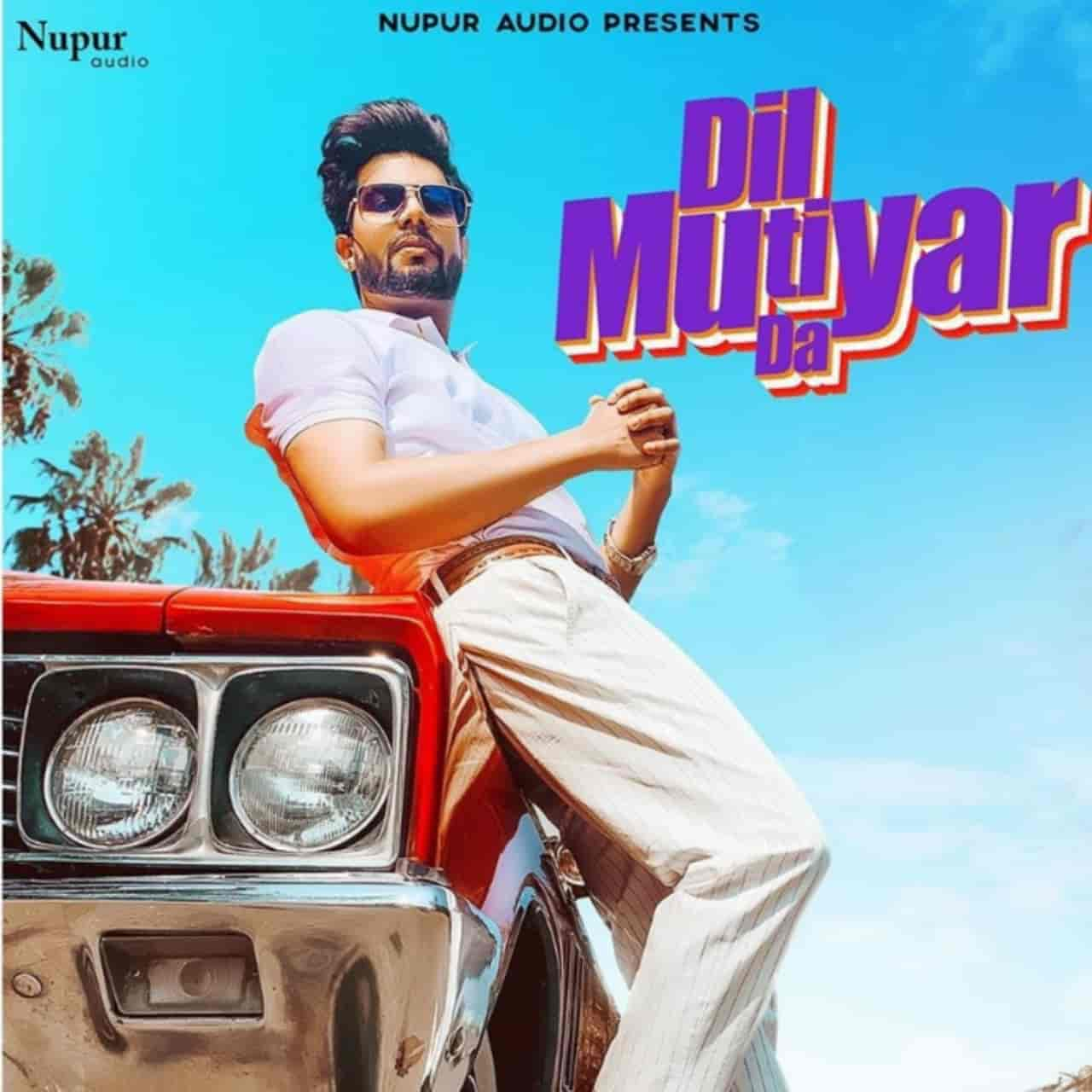 Dil Mutiyar Da Punjabi Song Images By Singga