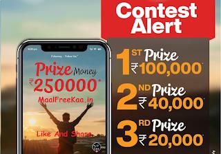 tiktok video contest