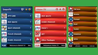 جديد 🔥 كود VOLKA IPTV صالح لمدة عام كامل