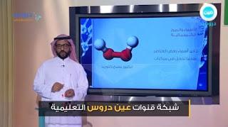arab saudi kelas online