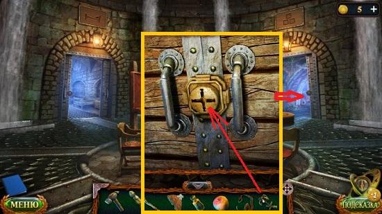 ключом открываем вторую дверь и заходим в игре затерянные земли 6