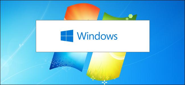 شاشة البداية المثبت على نظام Windows 10 على خلفية سطح مكتب Windows 7.