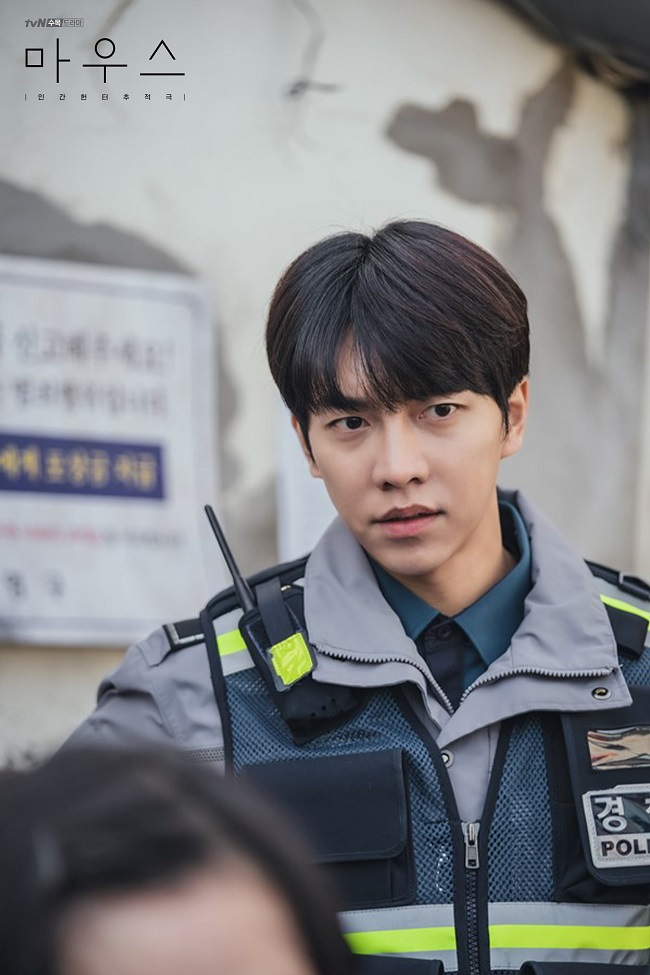 mouse korean drama lee seung gi