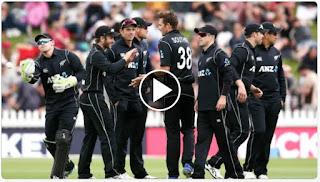 Cricket Highlights - New Zealand vs Pakistan 1st ODI 2018