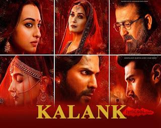 Kalank Title Lyrics Full Song - Arijit Singh