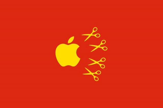 الحرب التجارية بدأت - الصين تُهدد بهبوط أرباح أبل بنسبة 29٪