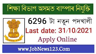 DSE, Assam Recruitment 2021: