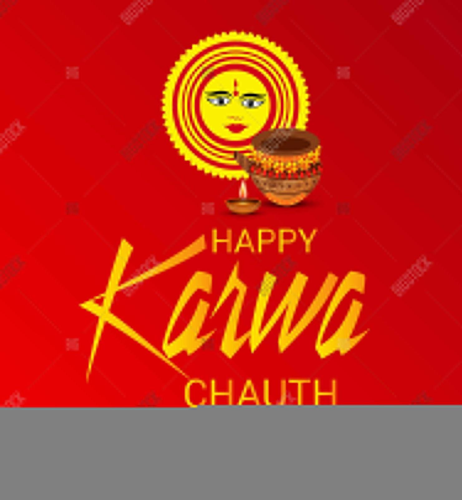 karwa chauth image