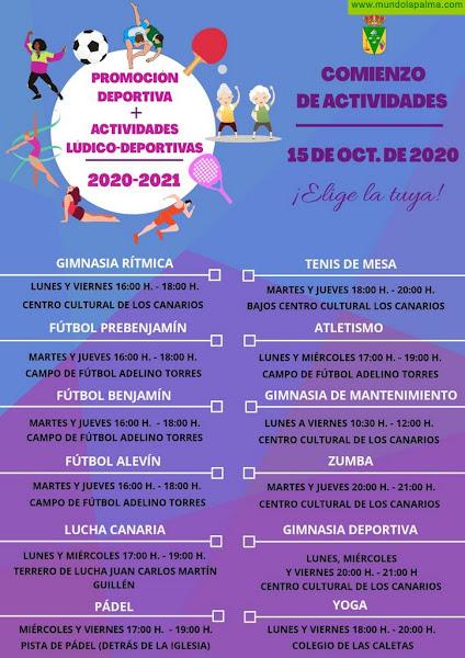 El Ayuntamiento de Fuencaliente pone en marcha una nueva campaña de Promoción Deportiva