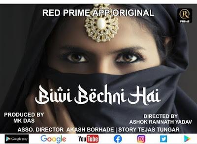 Pallavi Sonone Majgar web series red prime