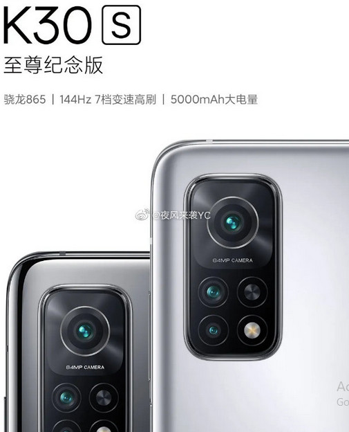Redmi K30S to be announced on 27 Oct 2020