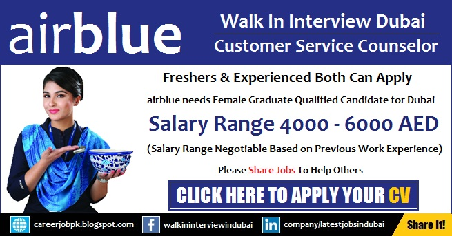 Air Blue Customer Service Counselor Jobs 2017 Walk in Interview in Dubai