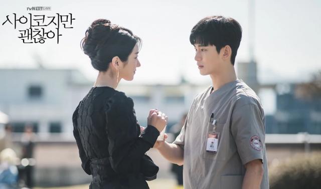 Kim Soo Hyun Seo Ye-ji