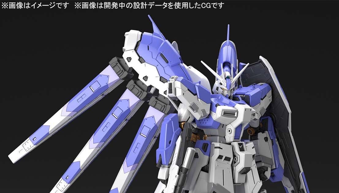 Rg 1 144 Hi Nu Gundam Announced Gundam Kits Collection News And Reviews