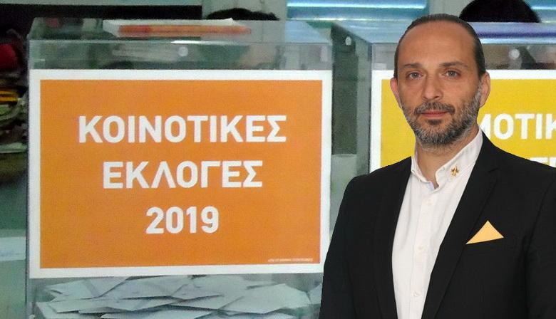 Γ. Χατζηγεωργίου: Επιχειρείται η υποβάθμιση του ρόλου των Τοπικών Συμβουλίων