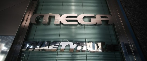 Η Πειραιώς κατήγγειλε τη δανειακή σύμβαση με το MEGA