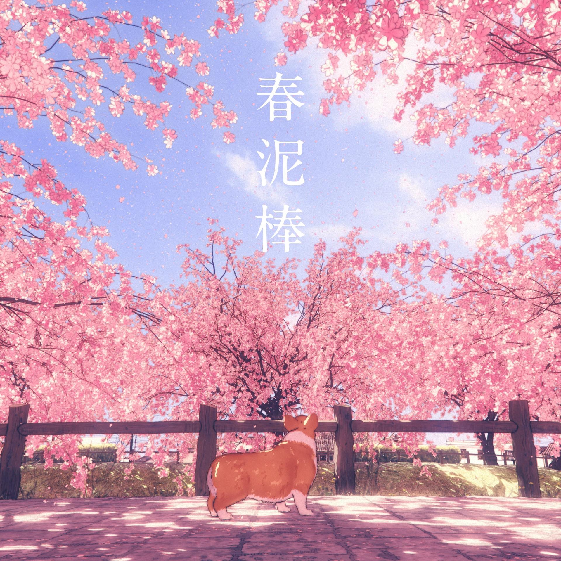 Yorushika – Haru Dorobou