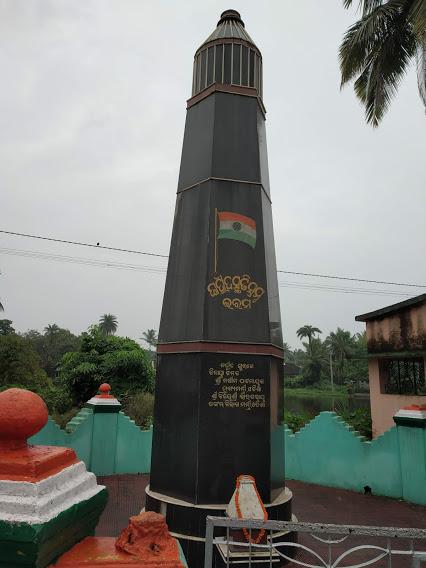 Eram Massacre, Bhadra, Odisha - Free Image to use