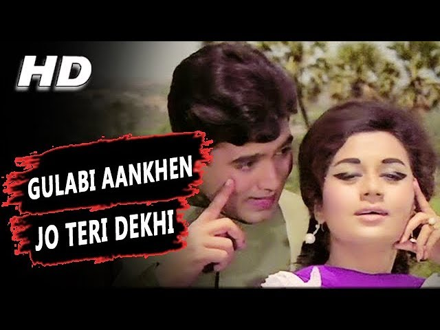 Gulabi Aankhen Jo Teri Dekhi Lyrics - The Train