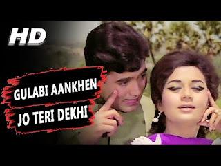 Gulabi Aankhen Jo Teri Dekhi Lyrics - The Train