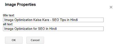 Image Optimization For Seo Hindi - Seo Tips Hindi