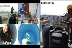 شركة تنظيف خزانات بجدة 0501533146 الشركة الاولى المتخصصة فى غسيل الخزانات الارضية والعلوية فى جدة