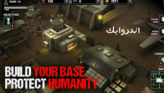 تحميل لعبة Zombie Gunship Survival مهكرة