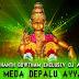 PADI MEDA DEPALU AYYAPPA SONG REMIX DJ PRASHANTH DJ GOWTHAM EXCLUSIV DJ AVINASH AYYAPPA SPECIAL DJSONGS