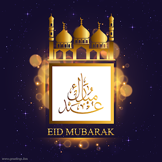 Beautiful images of eid mubarak High quality Ramadan mosque calligraphy