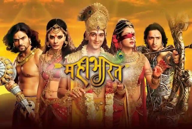 Mahabharat Title Lyrics - HAI KATHA SANGRAM KI