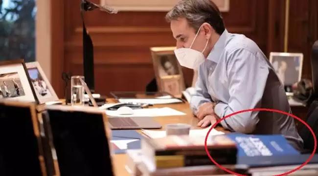 «The Great Reset»: Το βιβλίο-έμμεση «δήλωση» του Κ.Μητσοτάκη στο γραφείο του γι'αυτό που ετοιμάζουν μετά την πανδημία