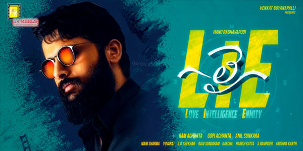 Nithiin, Megha Akash, Arjun Sarja, Ravi Kishan Next upcoming 2017 Telugu Movie 'EIE' Wiki, Poster, Release date, Full Star cast