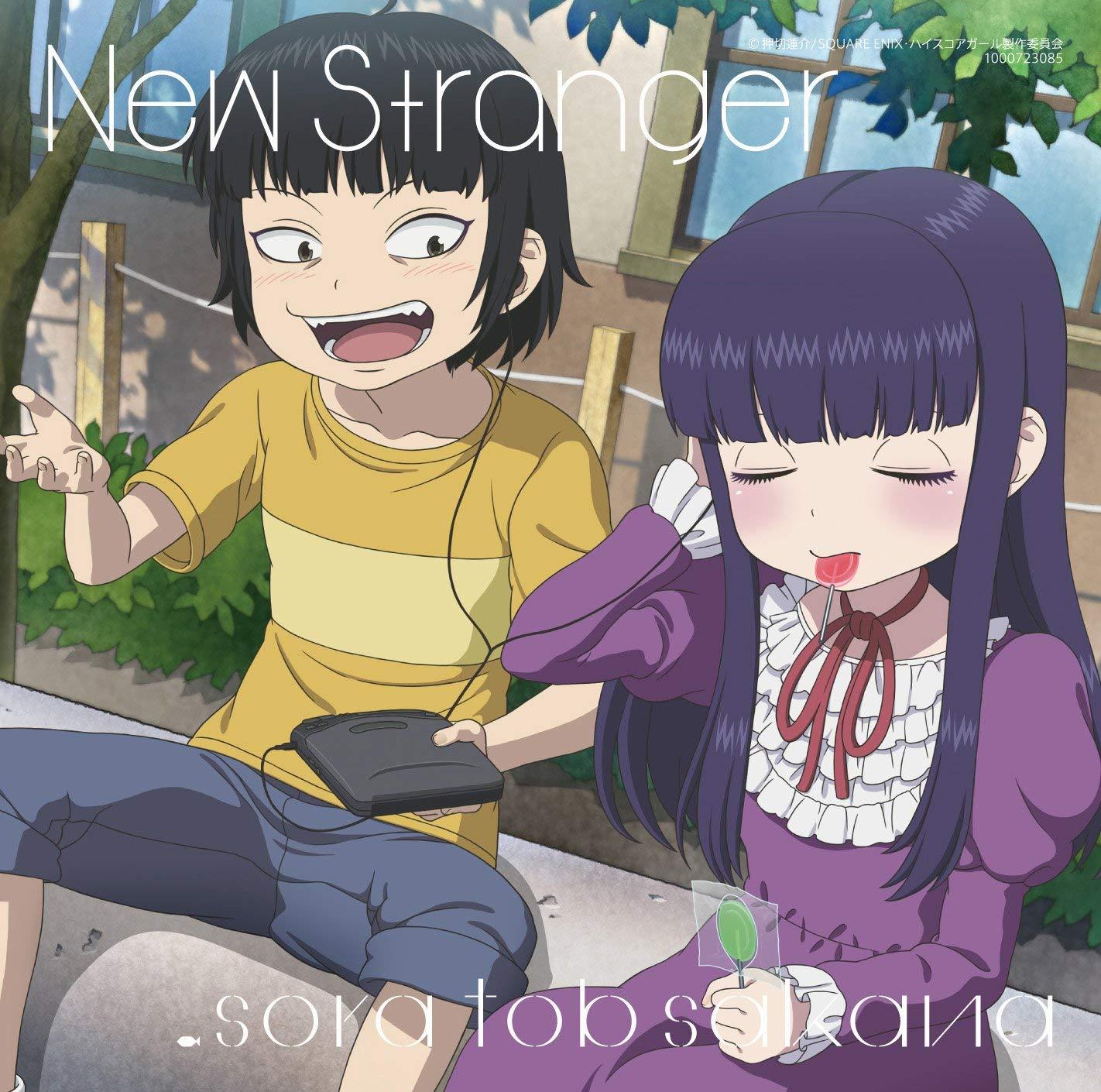 New Stranger by sora tob sakana [Nodeloid]