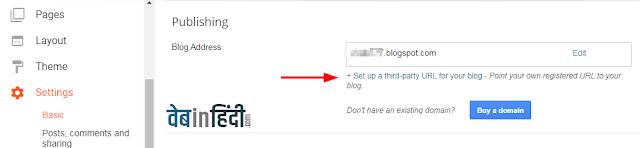 blogger-custom-domain-setting