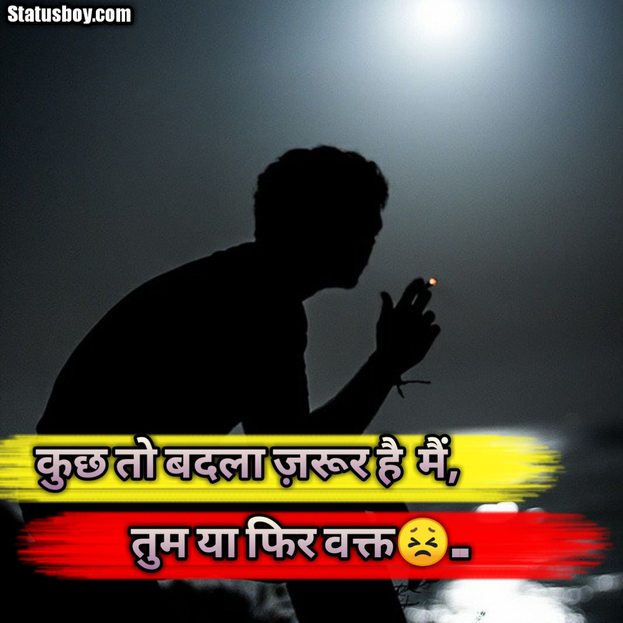 Sad Status About Love In Hindi