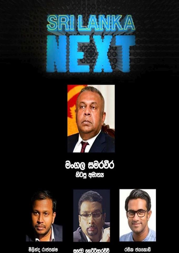 SRI LANKA NEXT -2020-07-01