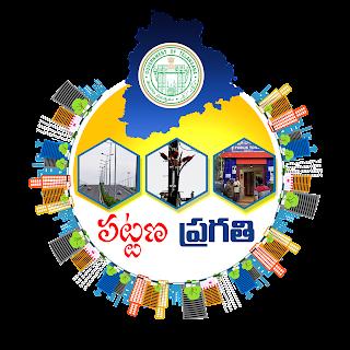 pattana-pragathi-png-logo
