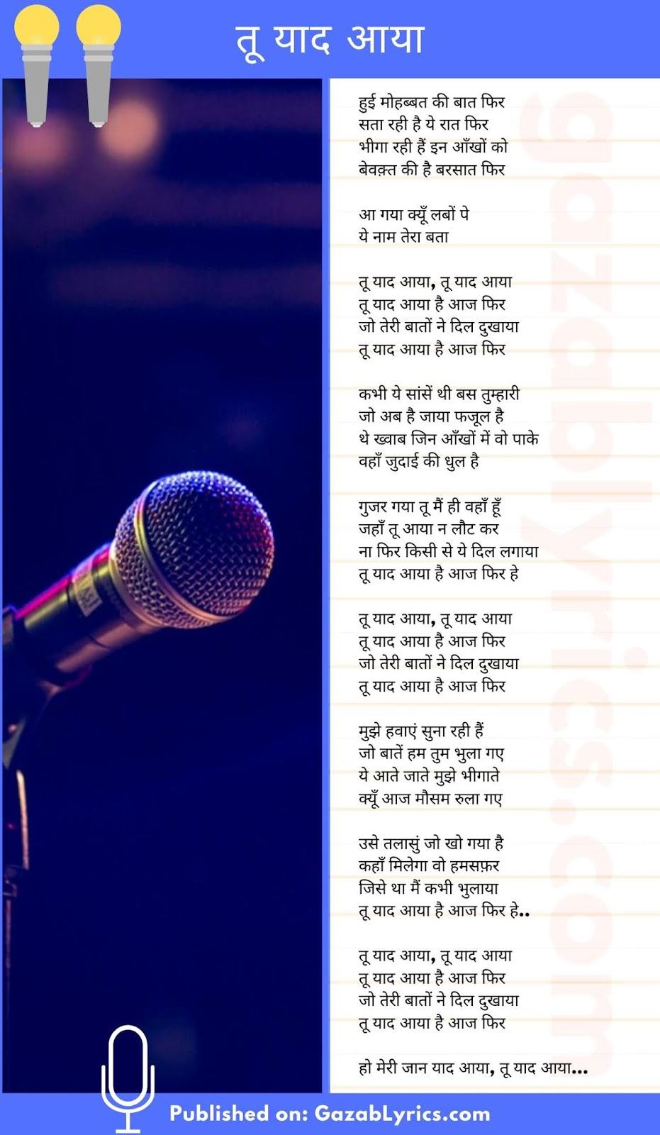 Tu Yaad Aya song lyrics image