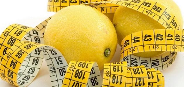 ريجيم وصفة الليمون للتخلص من الوزن الزائد