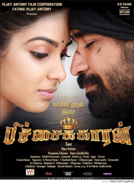'Pichaikkaran' Tamil Movie Premier on Sun Tv Channel Wiki Full Detail