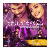 Ala-Vaikunta-puram-lo-Top Album