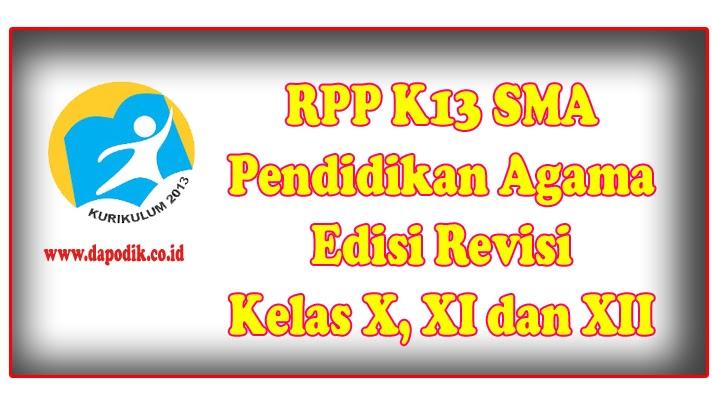 Rpp K13 Sma Pendidikan Agama Edisi Revisi Kelas X Xi Dan Xii Dapodik Co Id