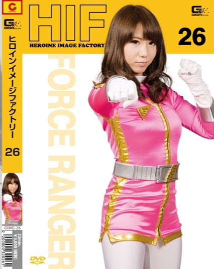GIMG-26 Heroine Picture Factory26 Power Pink